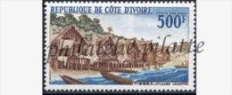 -Côte D'ivoire PA  40** - Côte D'Ivoire (1960-...)