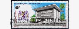 -Dahomey PA 153**Poste,telecom - Bénin – Dahomey (1960-...)