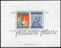 -Dahomey Bloc 13** - Bénin – Dahomey (1960-...)
