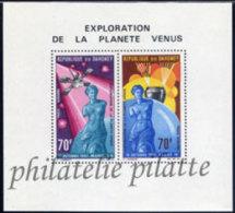 -Dahomey Bloc 12** - Bénin – Dahomey (1960-...)