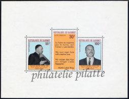 -Dahomey Bloc 14** - Bénin – Dahomey (1960-...)