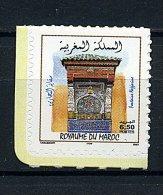 Maroc ** N° 1333 - Série Courante. Fontaine Nejjarine - Morocco (1956-...)