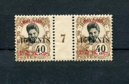 !!! MONGTSEU : PAIRE AVEC MILLESIME 7 NEUVE **, PONT UN PEU DETACHE - Mong-tzeu (1906-1922)