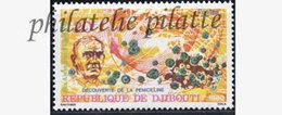 -Djibouti 523**Medecine,Fleming - Dschibuti (1977-...)