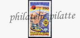 -Djibouti 534**Telecom - Djibouti (1977-...)