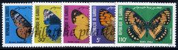 -Djibouti 574/78**Papillons - Djibouti (1977-...)