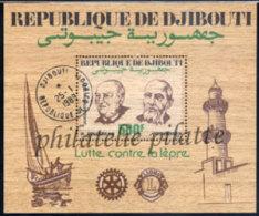 -Djibouti Bloc   6 Obl** - Dschibuti (1977-...)