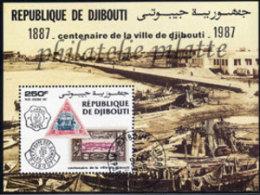 -Djibouti Bloc   7 Obl** - Djibouti (1977-...)