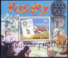 -Djibouti Bloc  13 (M) Obl** - Djibouti (1977-...)