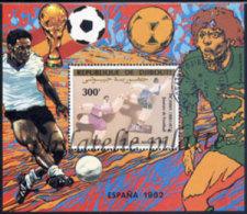 -Djibouti Bloc  45 (M) Obl** - Djibouti (1977-...)