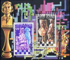 -Djibouti Bloc  59 (M) Obl** - Djibouti (1977-...)