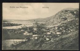 ALBANIA ALBANIEN SHKODRA OLD POSTCARD #161 MILITARY K.U.K. CENSOR ULCINJ & BAR - Albanien