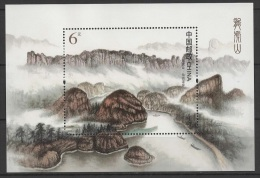 China (2013) - Block  #16 -  /  Paisages - Landscapes - Mountains