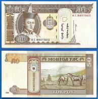 Mongolie 50 Tugrik 2000 Neuf UNC Asie Asia Mongolia Cheval Horse Animal Skrill Paypal - Mongolia