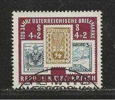 AUSTRIA, 1975, Cancelled Stamp(s), Austrian Stamps, MI Nr. 1504, #4117, - 1945-.... 2nd Republic