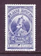 Ethiopia 236   * - Ethiopia