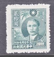 Formosa  46    * - 1888 Provincia China