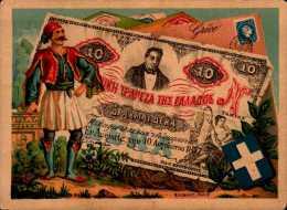 CHROMO..LIQUEURS ET VINS FINS..Mon PHILIPPE COCHERIE A PARIS...GRECE.. - Altri