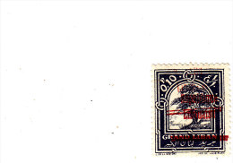 Lebanon-Liban 1928, 0,10PL Shifted Overprinting Incl. Bars - MNH- Scare-not Listed In Maury=-SKRILL PAYMENT ONLY - Lebanon