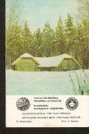 Soviet Latvia LSSR USSR 1983 Memorial Folk Building Architecture Monument - Farm Labourer Cattle-shed Byre 1780 Zemgale - Calendars