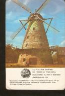 Soviet Latvia USSR 1985 Memorial Folk Building Architecture Monument Holland Type Windmill Mill In Jelgava 19th Century - Calendars