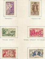 INDO-CHINA 1937 Exhibition SG 241-246 U #QH21 - Oblitérés