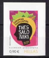 GREECE 2014 Hellas#--- 2nd Issue, Anniversaries - Events, Thessaloniki Youth Capital Of Europe, Selfadhesive, MNH LUX - Unused Stamps