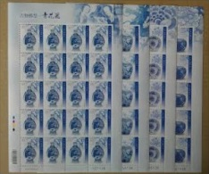 2014 Ancient Chinese Art Treasures Stamps Sheets-Blue White Porcelain Peony Dragon Floral Lady - Porcelain