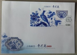 FDC(B) 2014 Ancient Chinese Art Treasures Stamp S/s-Blue And White Porcelain Peony Flower Bird Butterfly - Porcelain