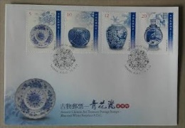 FDC(B) 2014 Ancient Chinese Art Treasures Stamps-Blue White Porcelain Peony Dragon Floral Lady - Porcelain