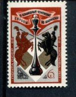 rusland POSTFRIS MINT NEVER HINGED POSTFRISCH EINWANDFREI  YVERt 4352