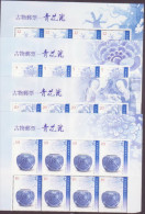 Block 8-2014 Ancient Chinese Art Treasures Stamps-Blue White Porcelain Peony Dragon Floral Lady - Porcelain