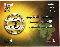 EGYPT - STAMPS - Egypt - M /S -  Golden Jubilee Of The Federation General Arab Insurance   - MNH - 2014 - Nuovi