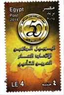 EGYPT - STAMPS - Egypt -  Golden Jubilee Of The Federation General Arab Insurance   - MNH - 2014 - Nuovi