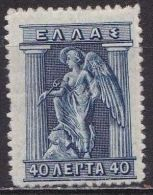 GREECE 1911-12 Engraved Issue 40 L Dark Blue MH Vl. 220 - Griekenland