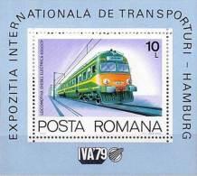 ROMANIA 1979 TRAINS LOCOMOTIVE S/S MNH RAILROADS  (3ALL) - 1948-.... Republics