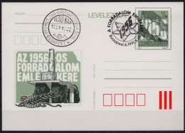 1991 - HUNGARY - Revolution Against Communist Party 1956  / FLAG - STATIONERY - FDC POSTCARD - Not Used FDC - Other