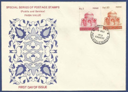 PAKISTAN 1979 MNH FIRST DAY COVER FDC SPECIAL SERIES POSTAGE STAMPS PUBLIC SERVICE PAISA VALUE - Pakistan