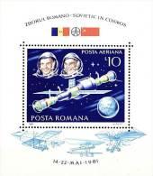 ROMANIA 1981 SPACE FLIGHT S/S MNH FLAGS (3ALL) - 1948-.... Republics