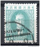 China Chine : (497) Manchukuo SG14(o) - Mandschurei 1927-33