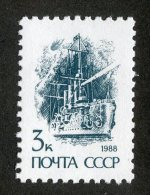 20982  Russia 1988  Michel #5895  **  Scott #5724  Offers Welcome! - Unused Stamps