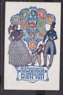 Ganzsache Wien Postwertzeichen Ausstellung 1911 - Sammlerbörsen & Sammlerausstellungen