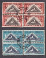 South Africa : 1953 Stamp Centenary, 1d, 4d, Blocks Of 4 BELLAIR 1 SP 53 - South Africa (1961-...)