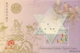 Macao 2000 Board Games Souvenir Sheet MNH - 1999-... Chinese Admnistrative Region