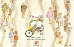 Macao 2000 Tricycle Driver  Souvenir Sheet MNH - 1999-... Chinese Admnistrative Region