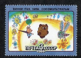 21087  Russia 1988  Michel #5799 ** Scott #5638  Offers Welcome! - 1923-1991 USSR