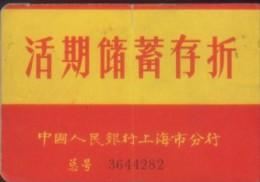 CHINA CHINE 1969 PEOPLE'S BANK OF CHINA SHANGHAI BRANCH  PASSBOOK - Neufs