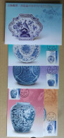 Maxi Cards(A) Rep China 2014 Ancient Chinese Art Treasures Stamps-Blue White Porcelain Peony Dragon Floral Lady - Cina
