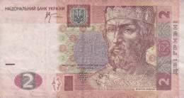 UKRAINE P. 117b 2 H 2005 UNC (10 Billets) - Ukraine
