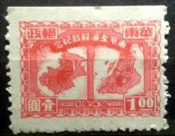 Chine Orientale  -  1915 - 1950 émissions Régionales - China